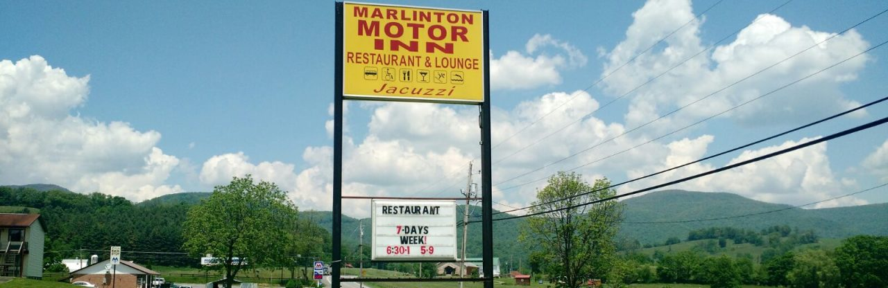 Marlinton Motor Inn Entrance